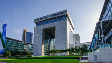 Photo of نجاحات جديدة لمركز دبي المالي