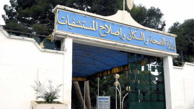 Photo of الجزائر تعلن ارتفاع وفيات وإصابات كورونا