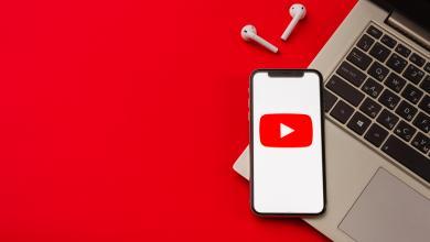 Photo of يوتيوب تطلق ميزة جديدة.. تعرف عليها