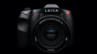 "Photo of ""لايكا"" الألمانية تطلق كاميرا فاخرة"