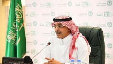 Photo of السعودية ترصد 120 مليار ريال لتخفيف آثار كورونا