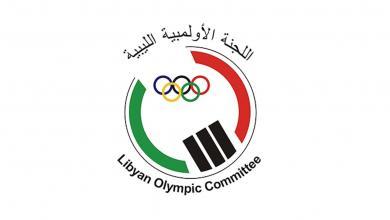 صورة اللجنة الأولمبية تُعلّق نشاطاتها حفاظاً على سلامة الرياضيين والموظفين