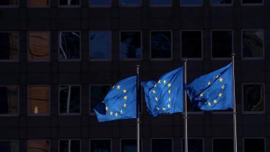 "Photo of ""ندوب كورونا"" تُهدد تعاملات دُول الاتحاد الأوروبي مستقبلاً"