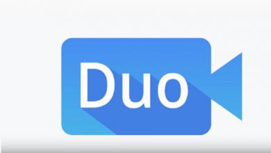 Photo of غوغل تضيف ميزة جديدة لتطبيق DUO
