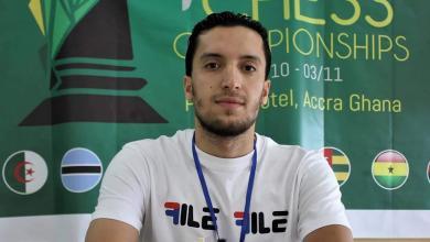 """Photo of """"النعمي الابن"""" يُتوّج بلقب بطولة """"الزم بيتك والعب الشطرنج"""""""