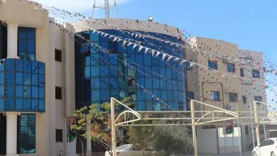 Photo of وزارة العمل بحكومة الوفاق تقلص ساعات العمل