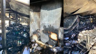 "Photo of تضرر مبنى ""أكاكوس للنفط"" بقذائف الاشتباكات"