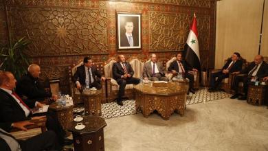 صورة وفد رفيع المستوى من الحكومة الليبية يصل دمشق