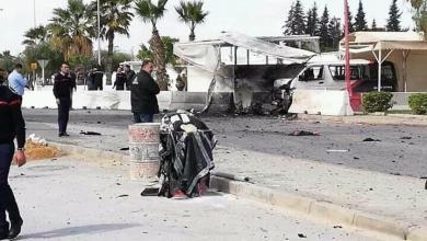 Photo of تفجير انتحاري يهز محيط السفارة الأمريكية في تونس