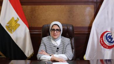 صورة وزيرة الصحة المصرية: 2166 حالة مشتبه إصابتها بكورونا جميعها سلبية ماعدا 15 حالة
