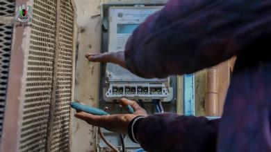"Photo of الداخلية الليبية تعلن بدء ""جباية الكهرباء"" (صور)"