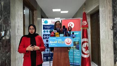 صورة تونس: ارتفاع عدد المصابين بكورونا إلى 18