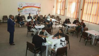 Photo of ختام دورة عن الإعلام الرياضي في اجدابيا