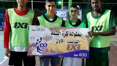 صورة ختام بطولة 3×3 لكرة السلة في بنغازي