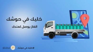 صورة بلدية طرابلس تعتزم إطلاق خدمة توصيل غاز الطهي للمنازل