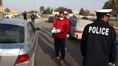 Photo of مشجعو نادي الصقور يكافحون كورونا على طريقتهم