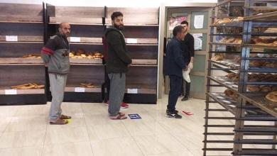 Photo of بلدية أبوسليم تعلن تطبيق إجراءاتها الوقائية من كورونا على المخابز