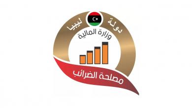 Photo of مصلحة الضرائب تتخذ إجراءات لتجنب ازدحام المراجعين