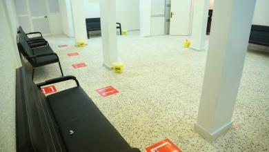 Photo of افتتاح مركز الرصد الخاص بوباء كورونا في البيضاء