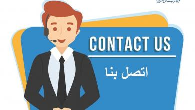 Photo of مصرف شمال أفريقيا يحث زبائنه على المعاملات الإلكترونية