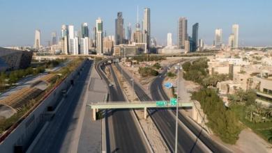 صورة الكويت تواجه كورونا بحظر تجول جزئي