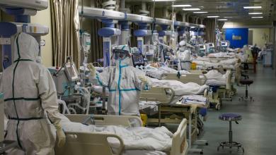 صورة النقابة العامة لأطباء ليبيا: على الدولة توفير احتياجات الأطقم الطبية في أسرع وقت