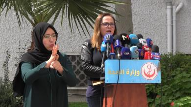 "Photo of تونس.. 3 وفيات بكورونا و""جربة"" بؤرة الفيروس"