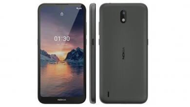 """صورة HMD تطلق هاتفا جديدا من عائلة """"نوكيا"""""""