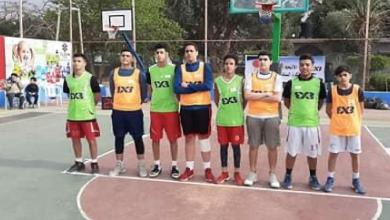صورة انطلاق بطولة 3×3 لكرة السلة