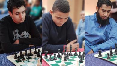 Photo of ختام بطولة بادر للشطرنج