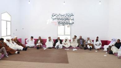 Photo of الرياينة تحتضن اجتماع ملتقى قبائل الجبل الغربي