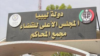 "Photo of القضاء يفصل في صلاحية قرارات الرئاسي لتوحيد ""المركزي"""