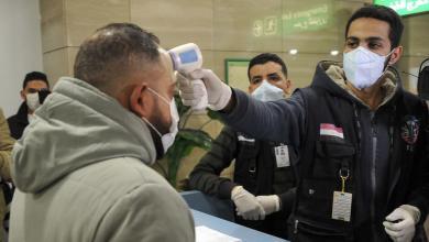 "Photo of مصر.. تحقيق في خبر ""كاذب"" عن توصل مصريين لعلاج كورونا"