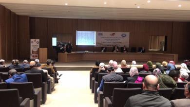 Photo of بنغازي .. مؤتمر حول الطلاق في ليبيا