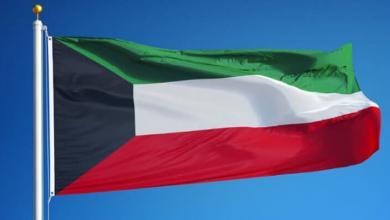 Photo of الكويت تتخذ مزيد من الإجراءات لمواجهة كورونا