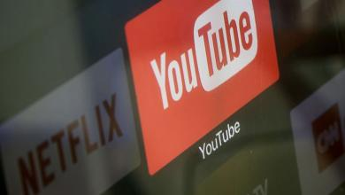 Photo of لماذا خفضت يوتيوب ونتفليكس جودة البث في أوروبا؟