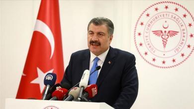 "Photo of أول إصابة في تركيا بــ""كورونا"""