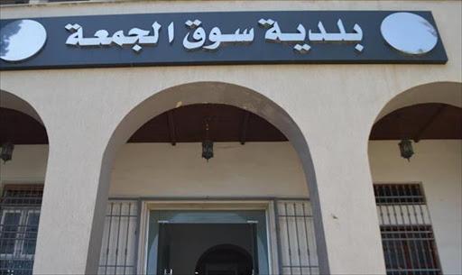 Photo of بلدية سوق الجمعة: لم تصلنا أي أموال لمواجهة كورونا