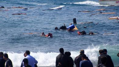 Photo of مفوضية اللاجئين تعلن غرق 5 مهاجرين قبالة سواحل ليبيا