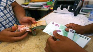 صورة انتكاسة جديدة للدينار أمام العملات الأجنبية