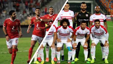 صورة الاتحاد المصري يواصل تعليق مسابقاته
