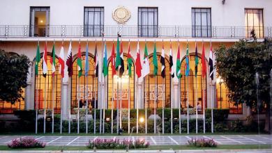 Photo of الجامعة العربية تستضيف اجتماعاً مهماً حول ليبيا
