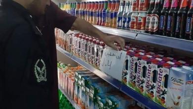 """Photo of الحرس البلدي في طرابلس يشرع بتنفيذ قرار """"أسعار السلع"""""""