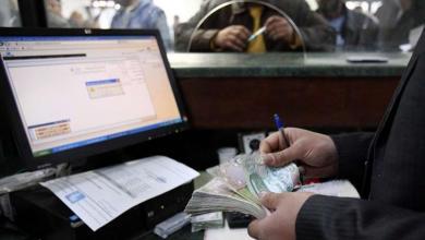 صورة توزيع سيولة نقدية في جالو