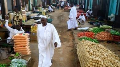 Photo of ارتفاع معدل التضخم في السودان أكثر من 10%