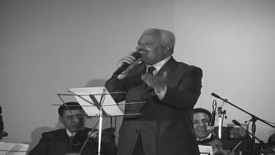 "Photo of محبو الفن الليبي يحتفون بــ ""حقيق"" في ذكرى رحيله الأولى"