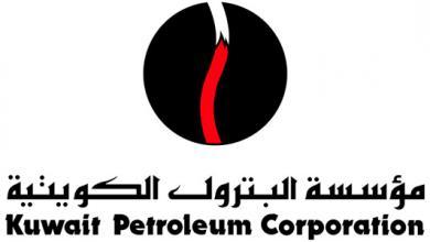 Photo of الكويت تستعد لخفض إنتاجها النفطي