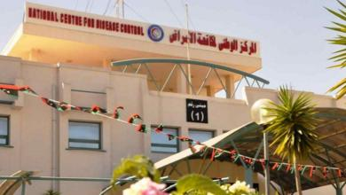 Photo of بينهم عائدين من الخارج.. ليبيا تُسجّل 3 إصابات جديدة بكورونا