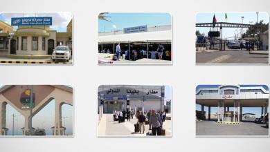 "Photo of ""218"" تنشر إحصائيات حصرية لحركة المنافذ في ليبيا"