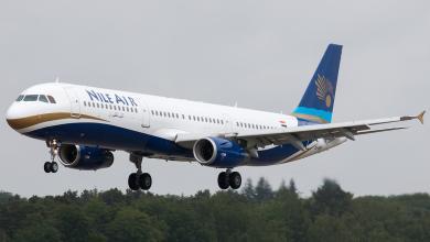 """صورة """"النيل"""" للطيران تستنجد بالحكومة المصرية"""